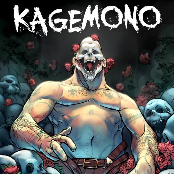 Kagemono